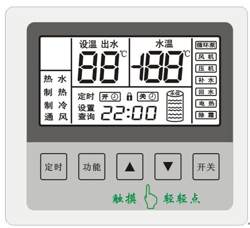 2015年炬邦商用空气能热水器说明书|炬邦热能设备