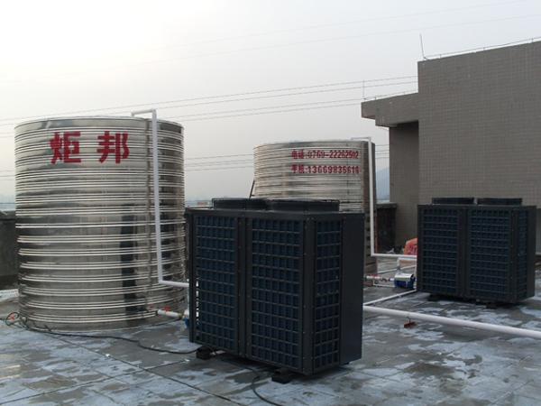 热泵热水工程方案
