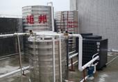 文轩商务宾馆空气能热水工程